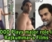 FOOD Plays major role in Rajkummar Rao�s Films