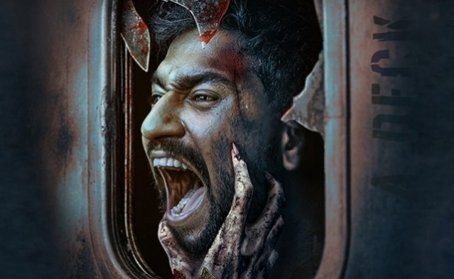 FIRST LOOK  BHOOT